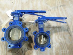 Lot of 17 Assorted Keystone butterfly Valves