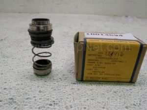 Lot of 6 John Crane B696-09 Mech Seal