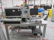 Meikle Automation Laser Marker Machine